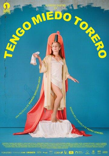 Мой нежный матадор / Tengo Miedo Torero / 2020