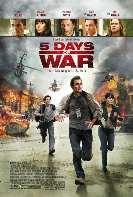 5 дней в августе смотреть онлайн