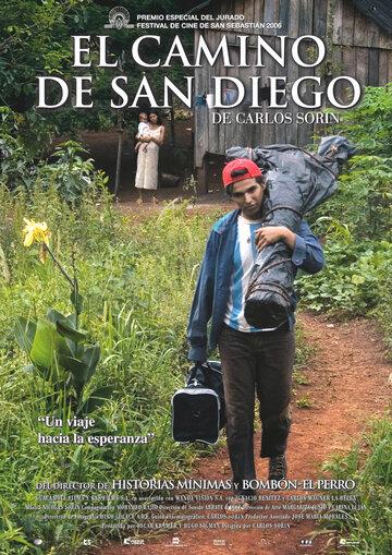 Путь Святого Диего (2006)