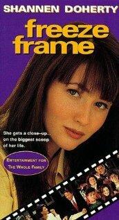 Стоп-кадр (1993)