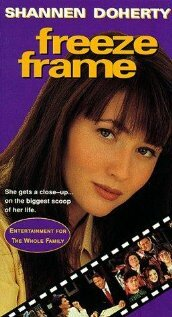Стоп-кадр (1990)