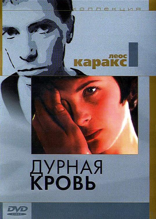 KP ID КиноПоиск 18351