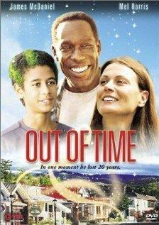 Вне времени (2000)