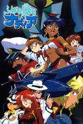 Надя с загадочного моря (1990)