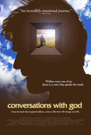 ������ � ����� (Conversations with God)