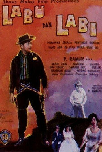 Labu dan Labi (1962)