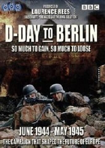 От Дня-Д до Берлина (2005) полный фильм онлайн