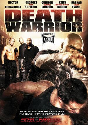 Смертоносный воин (2009)