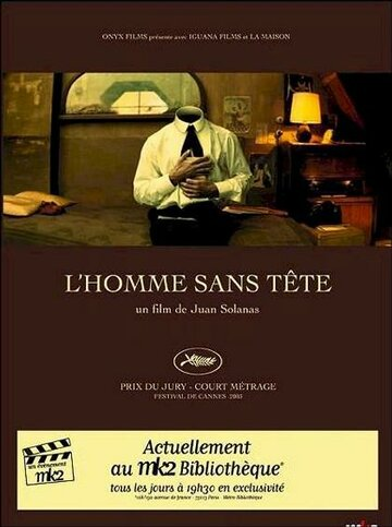 Человек без головы (2003)