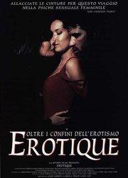 Эротика (1994)