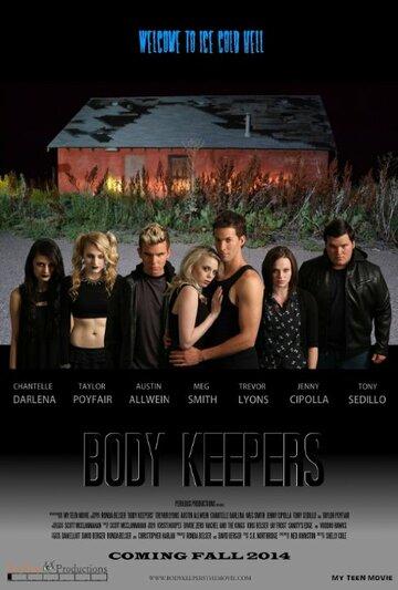 Хранители душ / Body Keepers. 2018г.