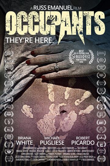 Оккупанты (2015)