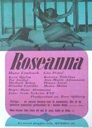 Roseanna (1967)