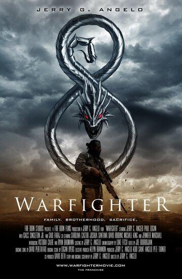 Воин смотреть онлайн, Воин трейлер