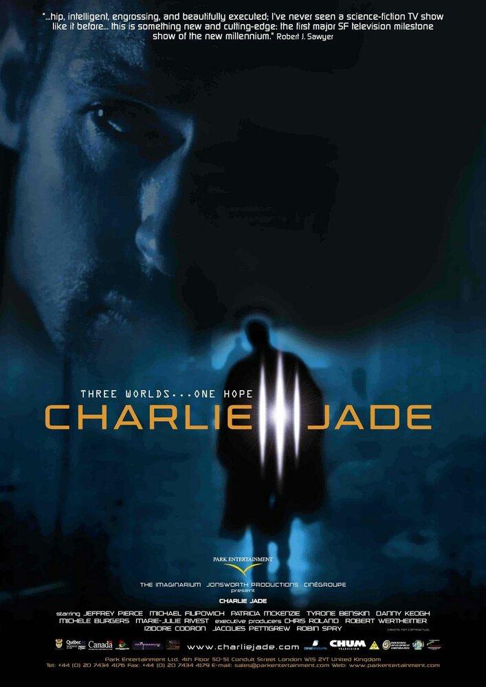 436307 - Чарли Джейд ✸ 2005 ✸ Канада
