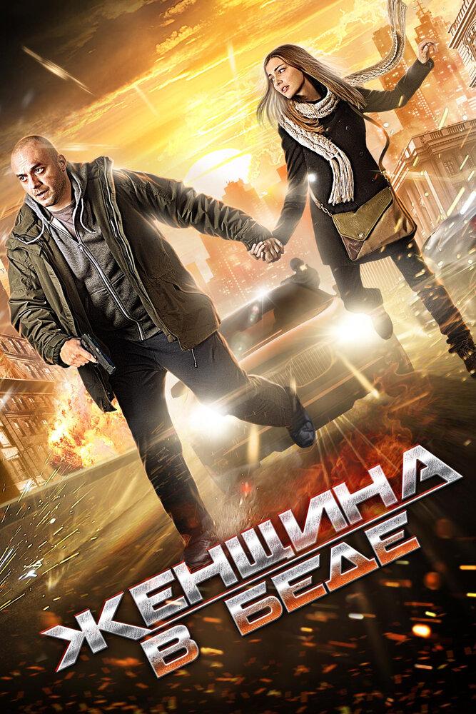 смотреть мини сериалы русские криминал: