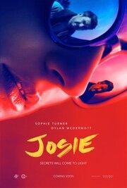 Смотреть онлайн Джози