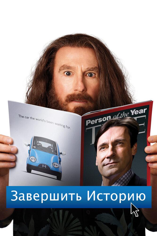 KP ID КиноПоиск 706925