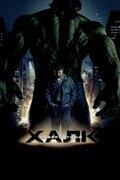 http://www.kinopoisk.ru/images/film/255380.jpg