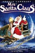 Миссис Санта Клаус (1996)