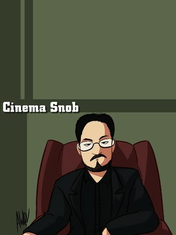 Киношный сноб