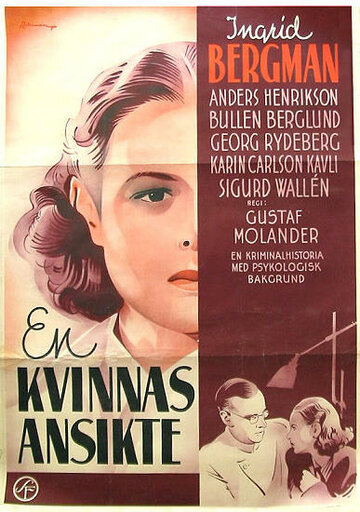 Лицо женщины (1938) полный фильм
