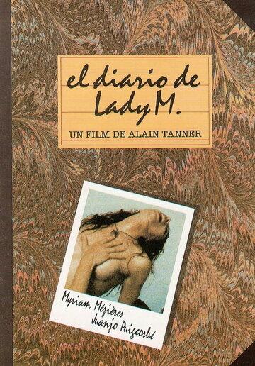 Дневник леди М (1993)