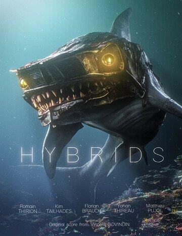 Постер к мультфильму Гибриды (Hybrids)