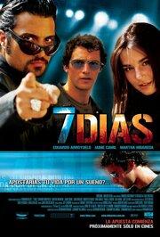 7 дней (2005)