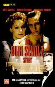 История Буби Шольца (1998)