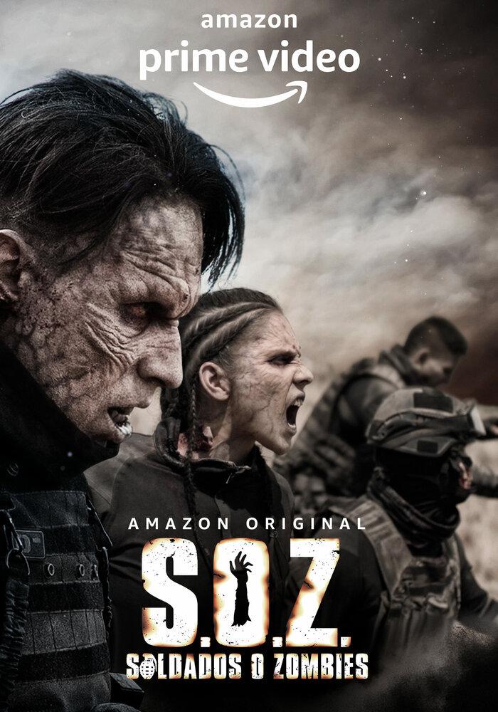 Солдаты-зомби (2021)