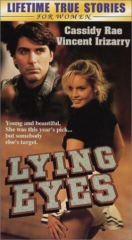 Лживые глаза (1996)