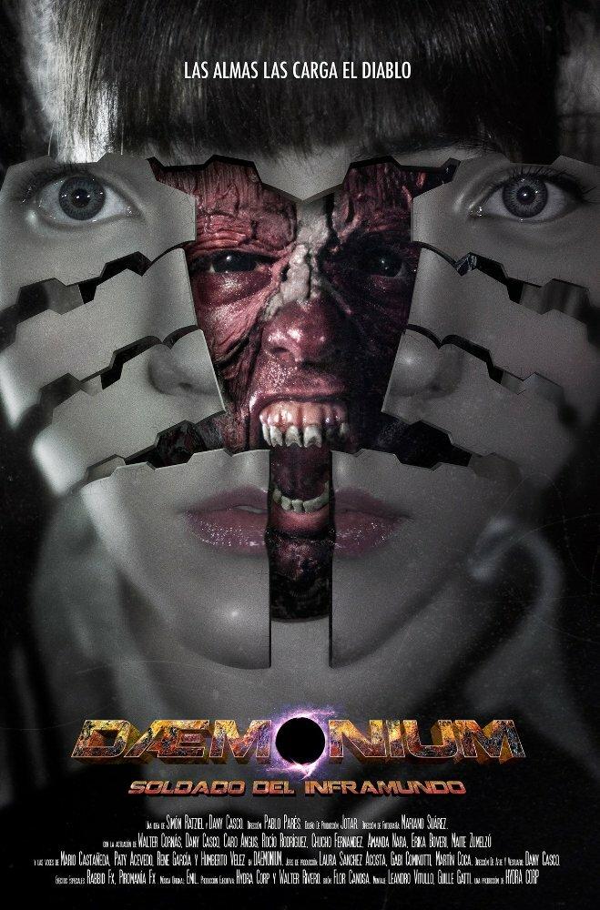 Посте Внутренний демон: Солдат с того света смотреть онлайн