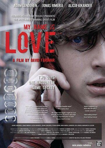 Мое имя – Любовь (2008)