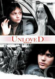Нелюбимые (2007)