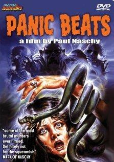 Приступы паники (1983)