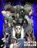 Охотник х Охотник OVA-1 2002 | МоеКино
