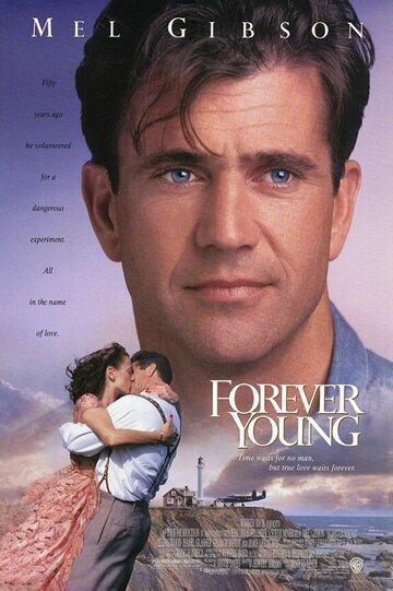Вечно молодой — отзывы и рейтинг фильма