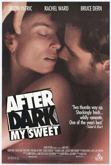 Фильм После наступления темноты, моя дорогая