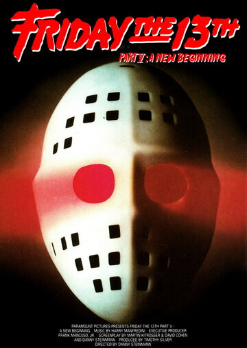 ������� 13-� � ����� 5: ����� ������ (Friday the 13th: A New Beginning)