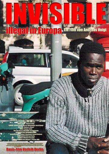 Невидимки. Нелегально в Европе (2004) полный фильм онлайн