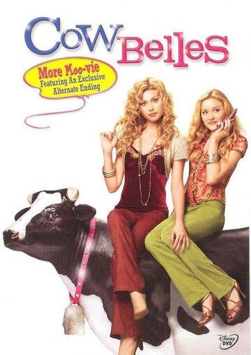 Красотки в молоке (2006)
