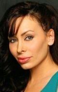 Кристин Виенна
