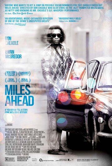 В погоне за Майлзом - movie-hunter.ru