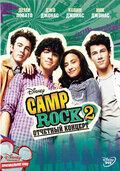 Camp Rock 2: Отчетный концерт (2010)