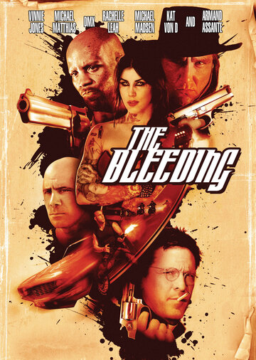 Истекающий кровью