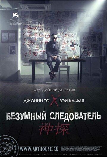 Кино АмпирV