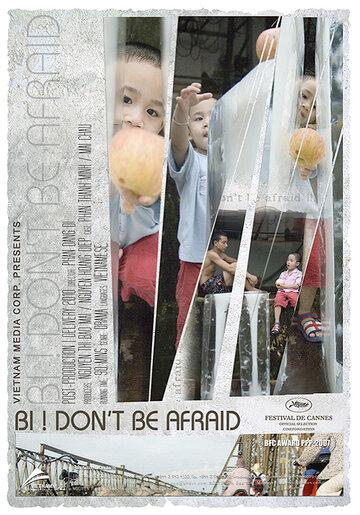 Би, не бойся! (2010)
