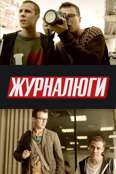 KP ID КиноПоиск 1008200