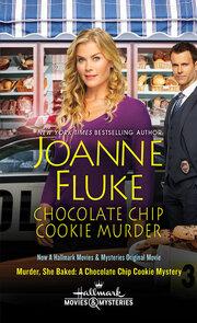 Она испекла убийство: Загадка шоколадного печенья